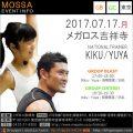 【KIKU・YUYA】メガロス吉祥寺20170717月【GB/GC】東京