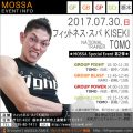 【TOMO】フィットネス・スパ KISEKI 20170730日【GF/GP/GCr】栃木