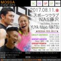 【YUYA・Mayo・MATSU】スポーツクラブNAS藤沢20170811金【GC/GG/GP/GF】