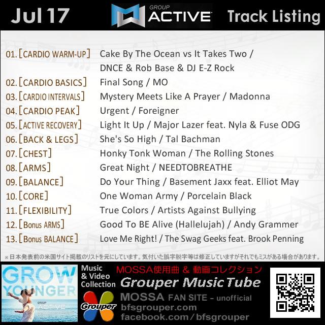 GroupActive【Jul17】曲リスト