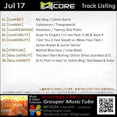 Core 使用曲動画