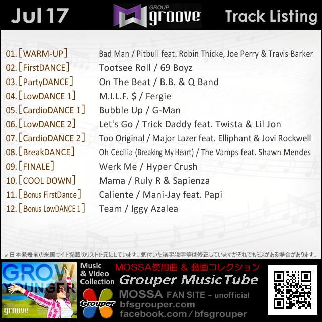 GroupGroove【Jul17】曲リスト
