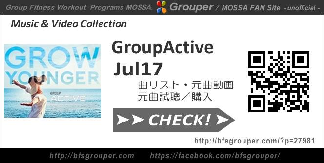 GroupActive【Jul17】曲リスト/元曲動画&試聴&曲購入