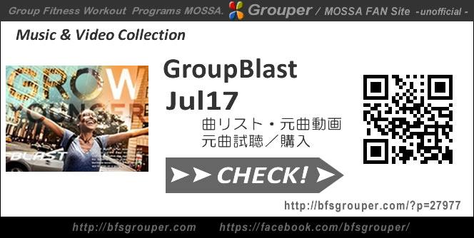 GroupBlast【Jul17】曲リスト/元曲動画&試聴&曲購入
