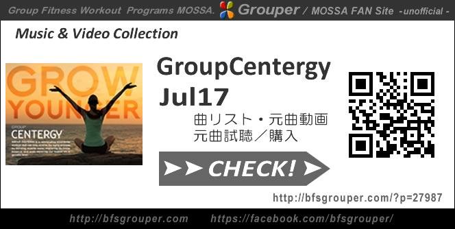 GroupCentergy【Jul17】曲リスト/元曲動画&試聴&曲購入