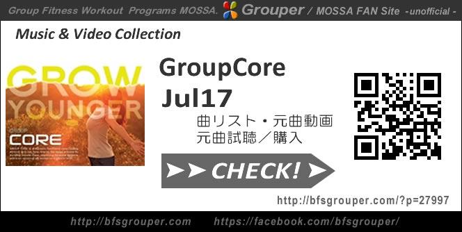 GroupCore【Jul17】曲リスト/元曲動画&試聴&曲購入