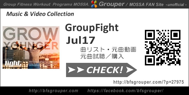 GroupFight【Jul17】曲リスト/元曲動画&試聴&曲購入
