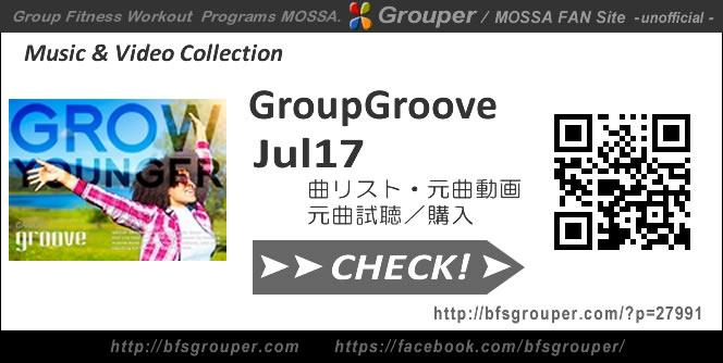 GroupGroove【Jul17】曲リスト/元曲動画&試聴&曲購入