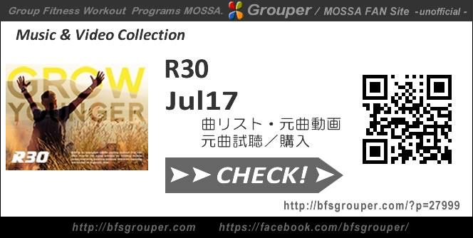 R30【Jul17】曲リスト/元曲動画&試聴&曲購入