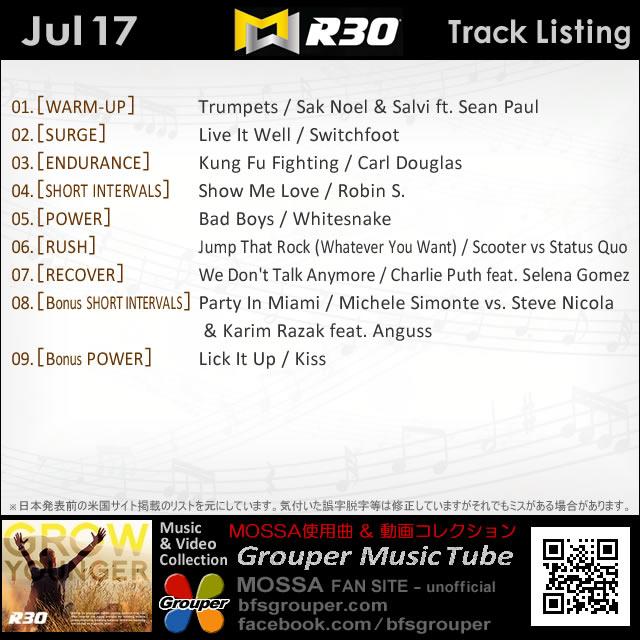 R30【Jul17】曲リスト