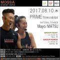 【Mayo・MATSU】PRiME fitness&spa 20170810木【GF/GP】神奈川