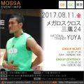 【YUYA】メガロス三鷹20170811金【GB/GC】東京