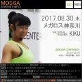 【KIKU】メガロス神奈川20170830水【Centergy】神奈川