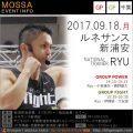 【RYU】ルネサンス新浦安20170918月【Power/Fight】千葉