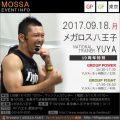 【YUTA】メガロス八王子20170918月【Power/Fight】東京