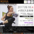 【Mayo】メガロス吉祥寺20170918月【GroupFight/GroupGroove】東京