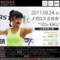 【KIKU】メガロス吉祥寺20170924日【GroupBlast/GroupCentergy】東京