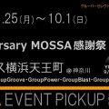 メガロス横浜天王町【16周年Anniversary MOSSA感謝祭】9/25(月)~10/1(日)/神奈川
