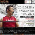【YUYA】メガロス吉祥寺20170928木-16周年第三弾【Power/Fight】東京