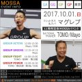 【TOMO・Mayo】マグレブ20171001日【GA/GG/GF/GP】東京