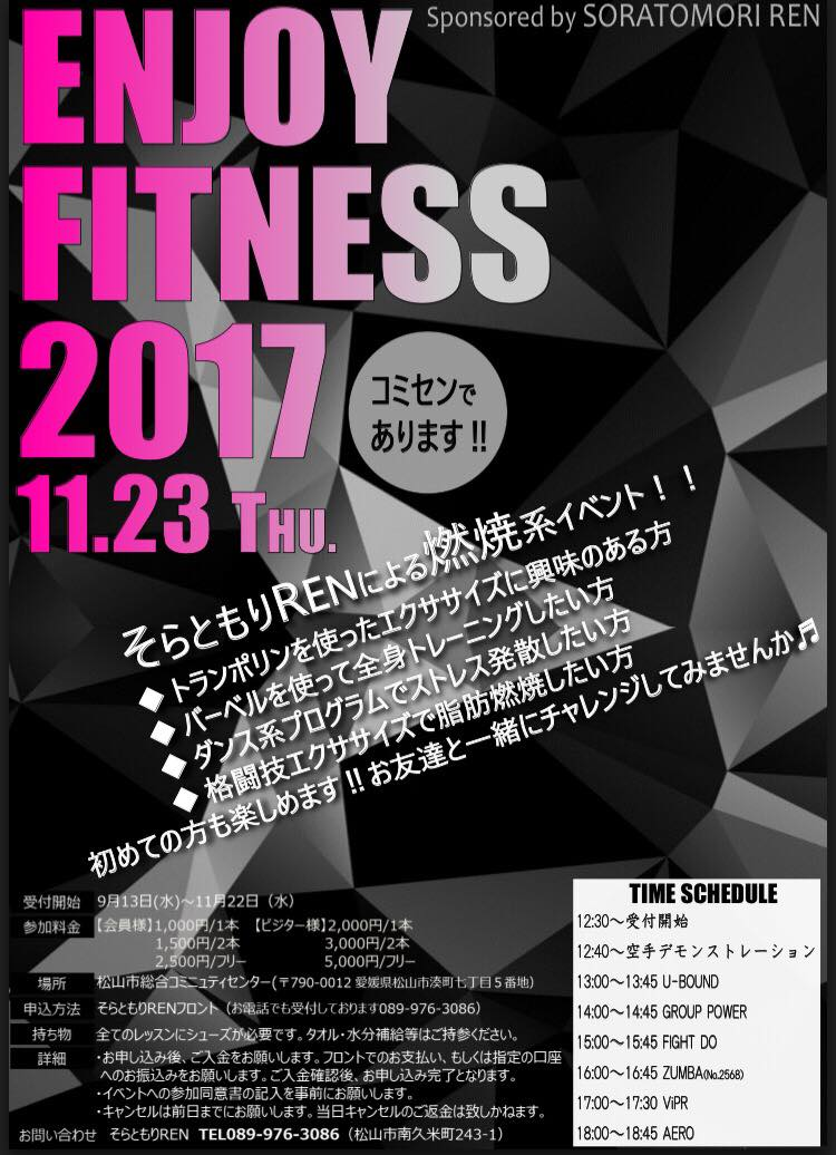 ENJOY FITNESS 2017/POP