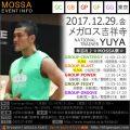 【YUYA】メガロス吉祥寺20171229金【Centergy・Blast】東京
