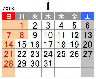 2018年1月