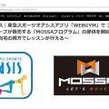 リリース|東急スポーツオアシスアプリ「WEBGYM」で ブラボーグループが販売する「MOSSAプログラム」の提供を開始 ~クラブと自宅の両方でレッスンが行える~