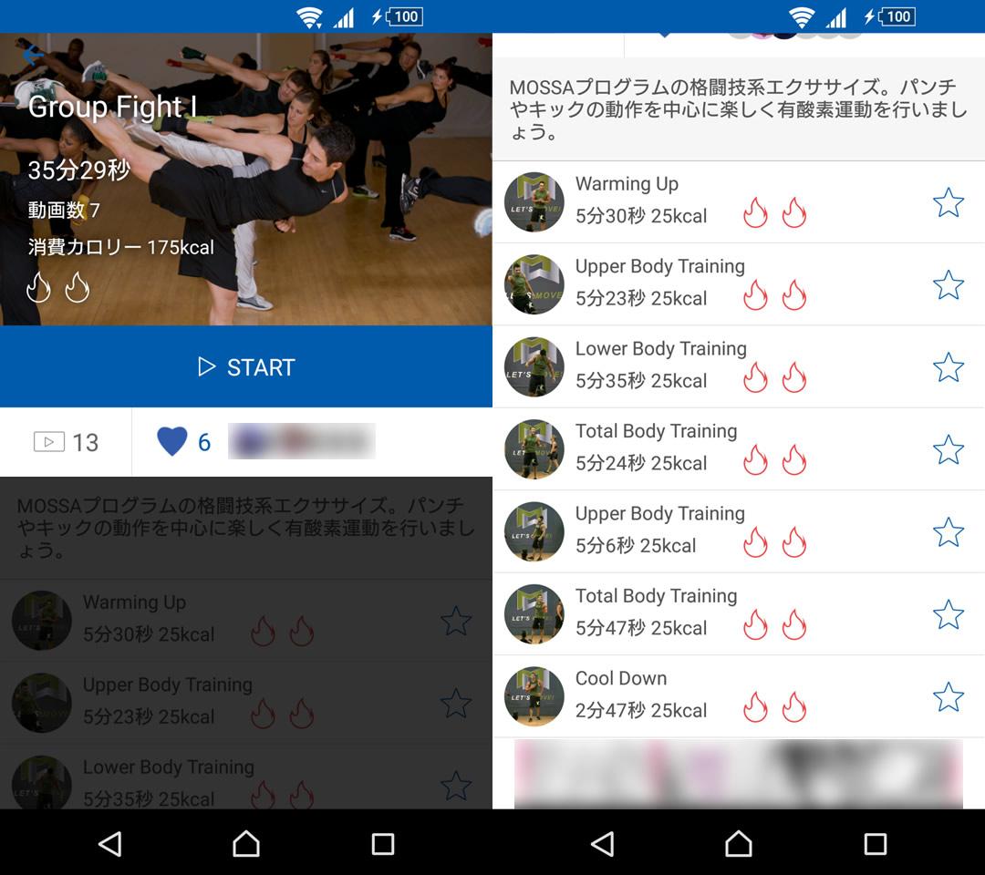 WEBGYM/GroupFight