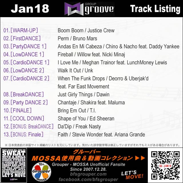 GroupGroove【Jan18】曲リスト/元曲動画&試聴&曲購入
