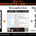 GroupActive【Jan18】曲リスト/元曲動画&試聴&曲購入