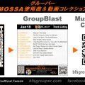 GroupBlast【Jan18】曲リスト/元曲動画&試聴&曲購入