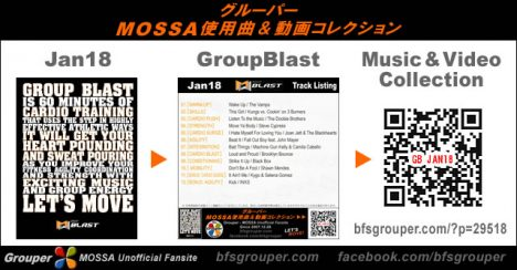 Blast 使用曲動画