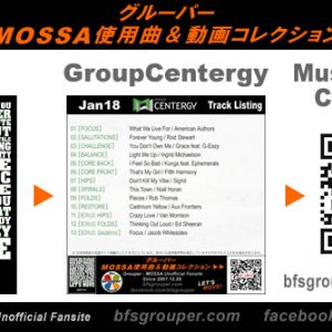 Centergy 使用曲動画