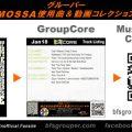 GroupCore【Jan18】曲リスト/元曲動画&試聴&曲購入