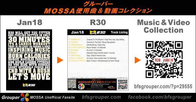 R30【Jan18】曲リスト/元曲動画&試聴&曲購入
