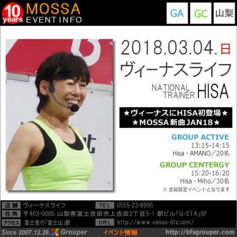 【Hisa】ヴィーナスライフ20180304日【Active・Centergy】山梨