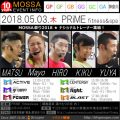 【KIKU・Mayo・HIRO・MATSU・YUYA】PRiME fitness&spa20180503木【GA/GG/GP/GC/GF/GB】神奈川