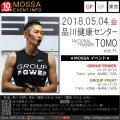 【TOMO】品川健康センター20180504金【GP/GF】東京
