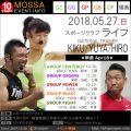 【KIKU・YUYA・HIRO】スポーツクラブライフ20180527日MOSSA新曲【Apr18】福島