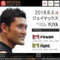 【YUYA】ジェイマックス20180603日【Power・Fight】静岡