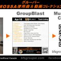 GroupBlast【Apr18】曲リスト/元曲動画&試聴&曲購入
