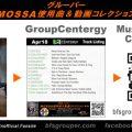 GroupCentergy【Apr18】曲リスト/元曲動画&試聴&曲購入