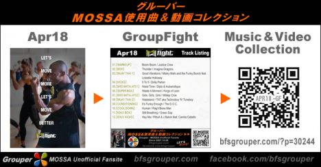 GroupFight【Apr18】曲リスト/元曲動画&試聴&曲購入
