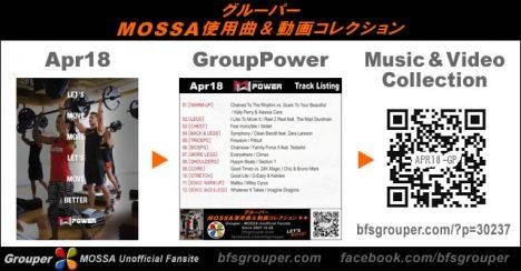 GroupPower【Apr18】曲リスト/元曲動画&試聴&曲購入