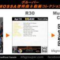 R30【Apr18】曲リスト/元曲動画&試聴&曲購入