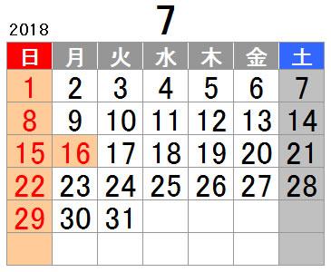 2018年7月