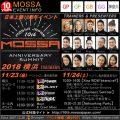 横浜/MOSSA JAPAN 10th Anniversary SUMMIT