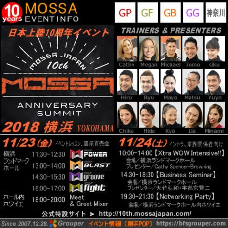横浜/MOSSA JAPAN 10th Anniversary SUMMIT