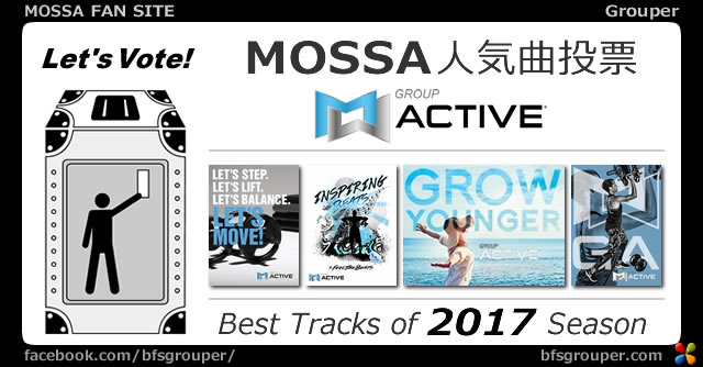 GroupActive<2017リリース全曲>人気投票
